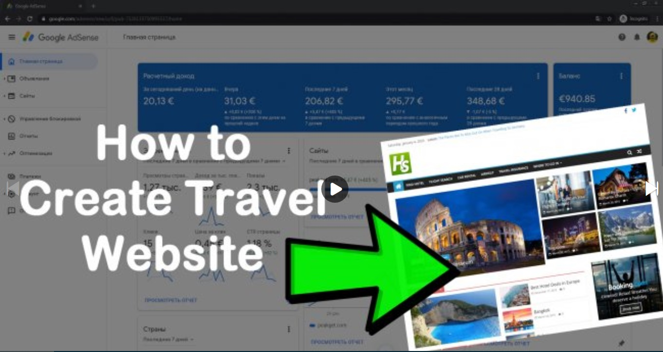 How to Make a Travel Website on WordPress
